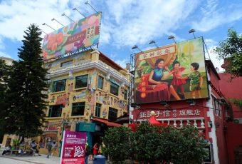 Siapkan Kamera, ini 7 Lokasi Fotogenik di Makao