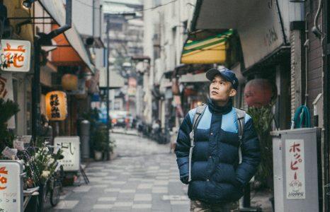 Ingin Liburan ke Jepang? Perhatikan 5 Hal Penting Berikut!